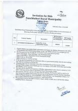 जनता मा.बि बाहिरी गामको छात्राबास निर्माण को लागी बोलपत्र आव्ह्वानको सूचना-03/WORKS/NCB/SRM/076-77